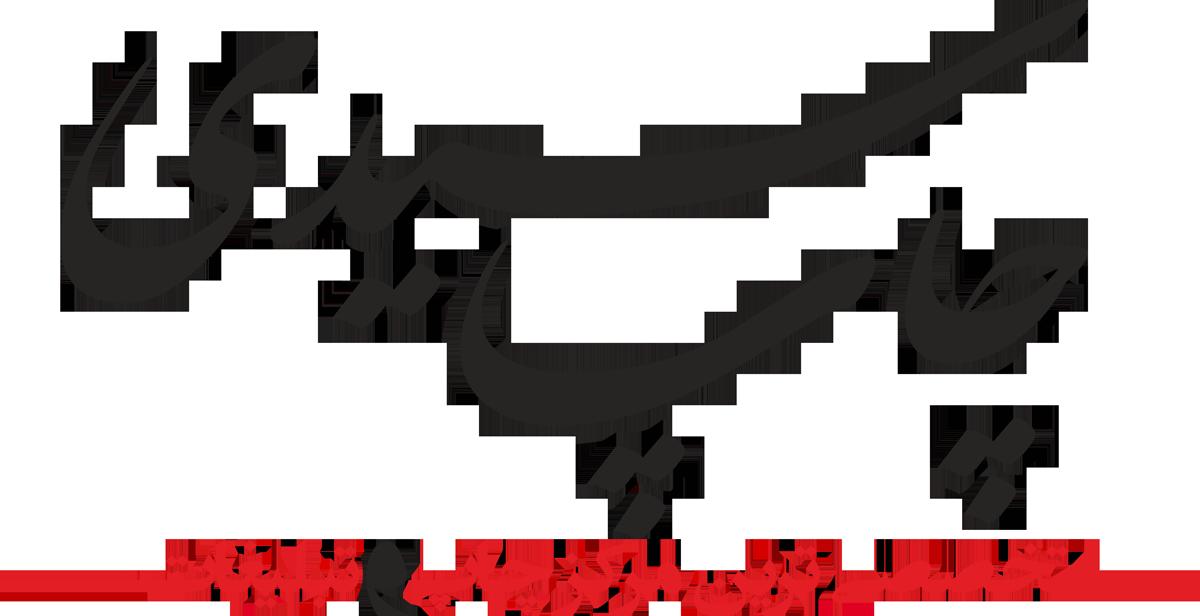 چاپ سیدی – چاپ در کرج