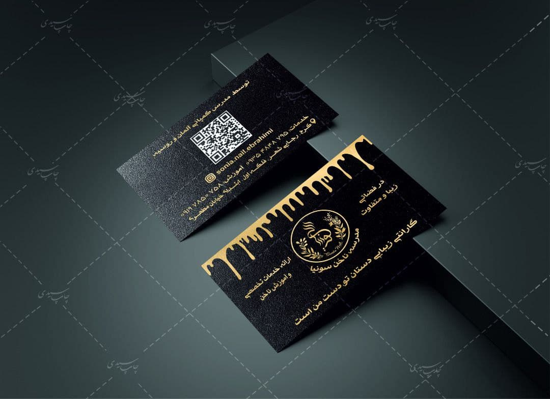 نمونه کارت ویزیت | طراحی کارت ویزیت | طراحی کارت ویزیت در کرج