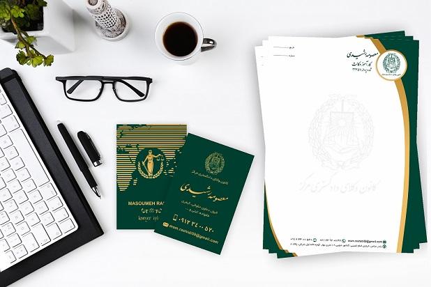طراحی و چاپ ست اداری در کرج